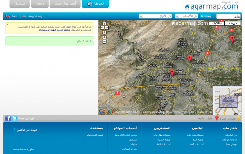 aqarmap map e1282453682192 Aqarmap.com Relaunches: Gets a Makeover