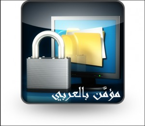Arabic SSL is the solution for Arabic based International Domain Names