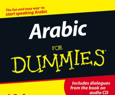 Cover of Arabic for Dummies