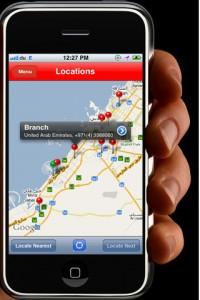 Aramex iPhone App