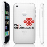 china unicom iphone 3g 160x160 China Unicom passes 60 million 3G subscriber mark as it chases China Mobile