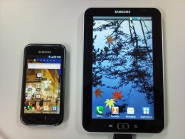 galaxytab 260x195 Samsung Galaxy Tab Train spotted in Australia [Video]