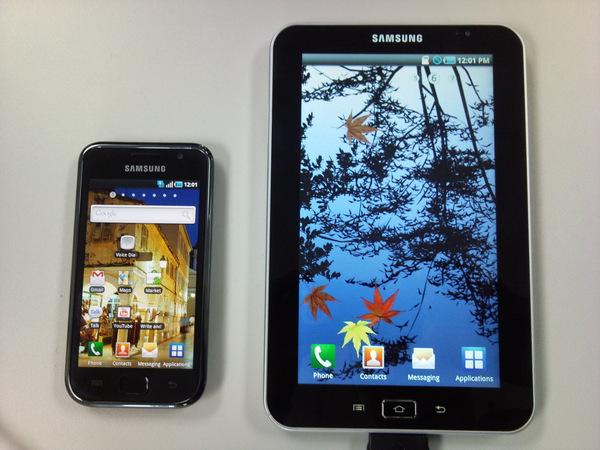 Samsung Galaxy Tab To Be Announced August 11th?
