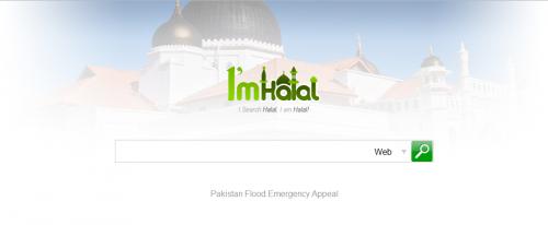 Imhalal Homepage
