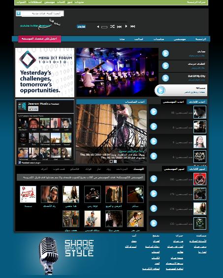 Jeeran Music Screenshot