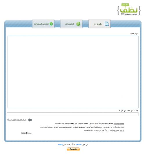 ndif Screenshot