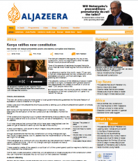 New AlJazeera Inside Section Page