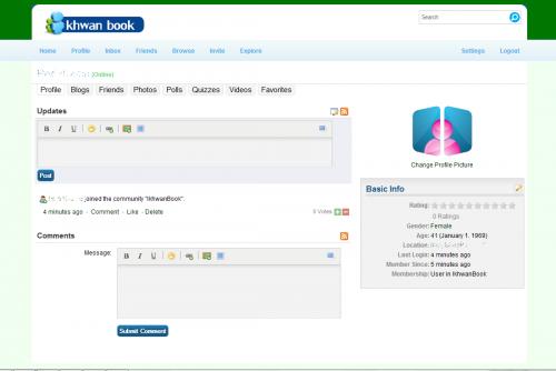 Ikhwanbook Screenshot