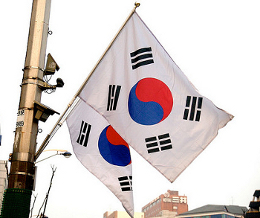 south korean flag by jay tong  South Korea sends in Cyber Terror police over Google Street View wifi data