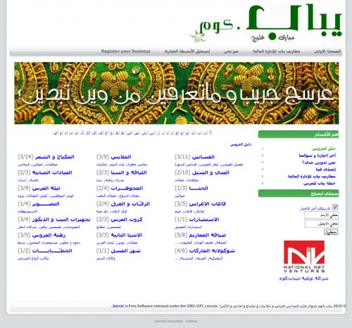 Yebab.com Homepage Screenshot