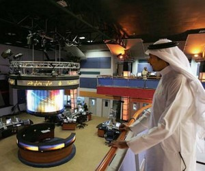 A general view shows the newsroom