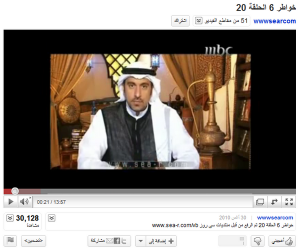arabic video 300x250 YouTube Goes Public with Arabic Interface & 5 Others