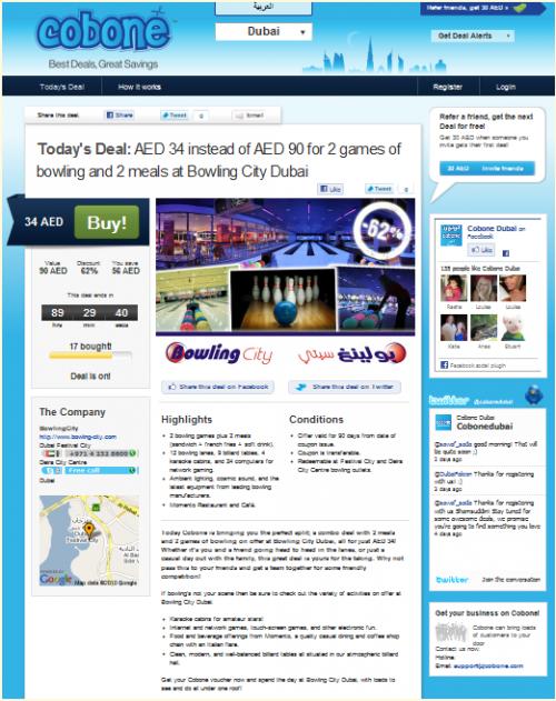 English Interface of Cobone.com