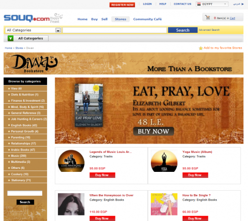 Diwan Bookstore Souq.com Shop English Interface