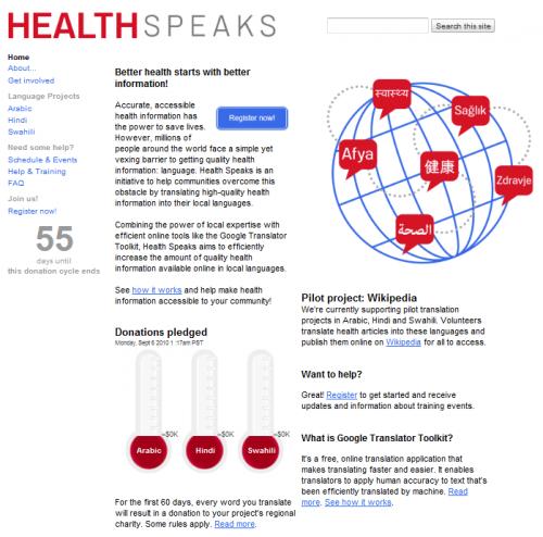 Health Speaks Screenshot