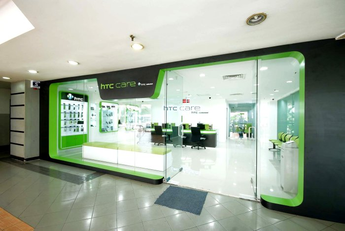 HTC: The Next Apple?