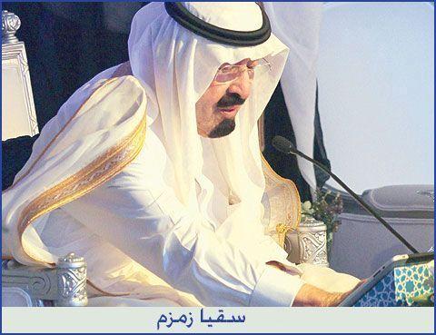 King Abdullah using an iPad