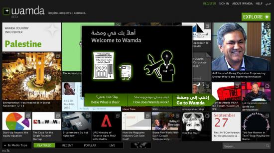 Wamda in Public Beta Screenshot