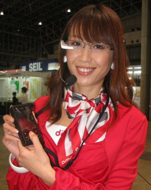 1 500x629 Olympus and DoCoMo demo augmented reality eyeglasses