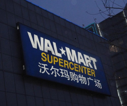292858245ZmyaHw fs1 500x416 Walmart to start e commerce site for Sams Club in China