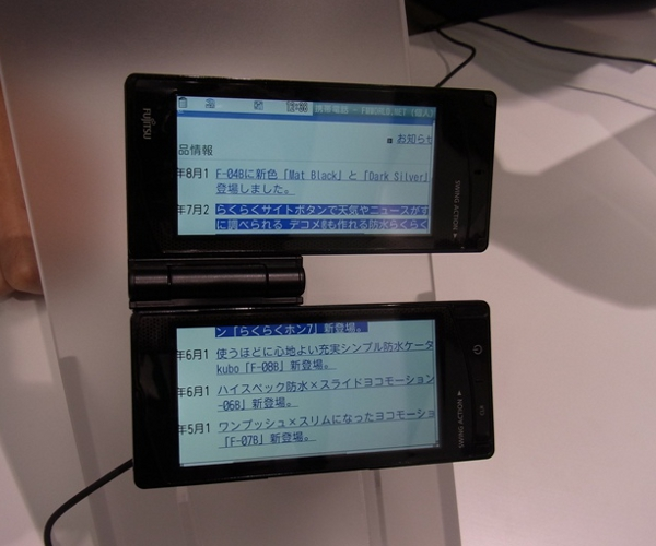 This smartphone has two huge screens…that rotate