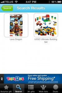 IMG 0330 200x300 Rogers and Todays Parent Release Mobile Gift Finder App