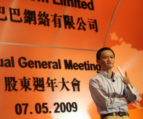 alibaba jack ma at agm 2009 500x416 Microsoft and Alibaba launch search engine Etao in China