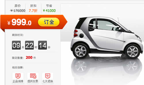 benzsmartontaobao Clone wars: Groupon talking to five Chinese group buying sites