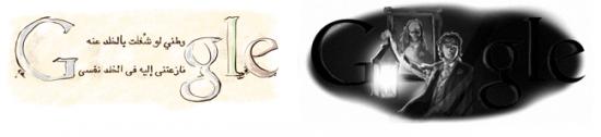 Both Google Doodles