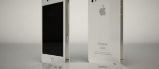 iPhone-4HD-white