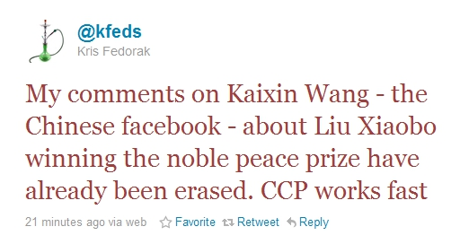 kaixin China netizens calling Nobel Peace Prize Gunpowder prize to get around censors
