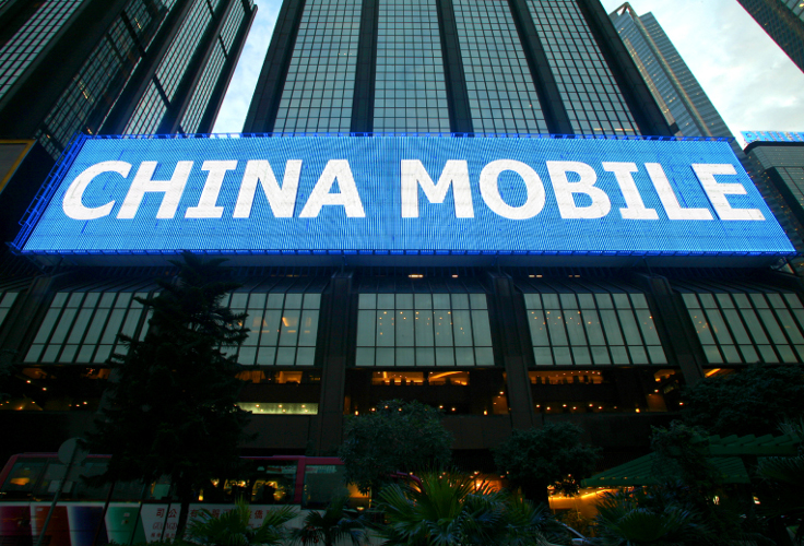China Telecom getting the iPhone? Why would Apple bother? TD-SCDMA, that's why