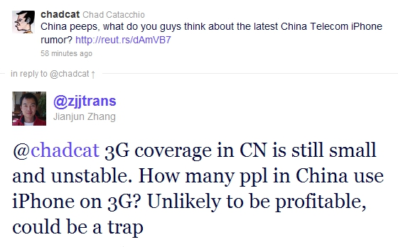 zijtrans China Telecom getting the iPhone? Why would Apple bother? TD SCDMA, thats why