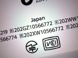 0016063 Grey market iPhones and iPads now legal in Japan thanks to iOS 4.2