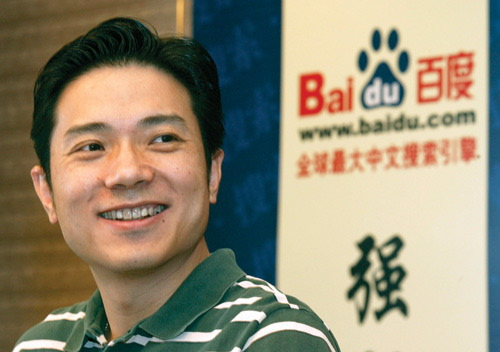 16 robin li Baidu CEO: Googles CEO should have spent 6 months in China before entering