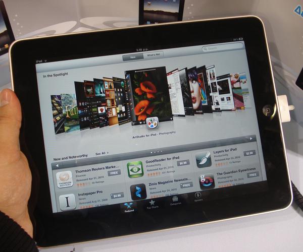 iPad 2 Ready for Production Q1 2011?