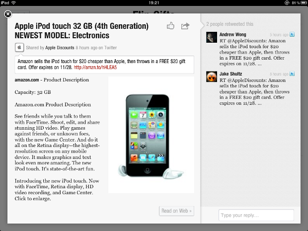 IMG 0098 Flipboards new FlipGifts section could redefine shopping catalogs