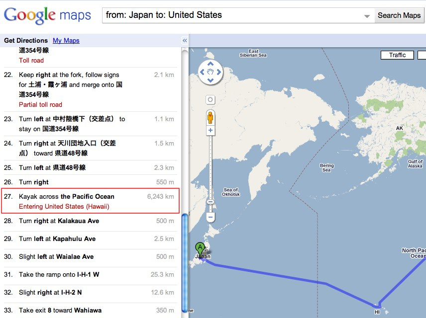 Unless you own a kayak don't try using Google Maps to get to ... on google maps jp, technology japan, google maps mexico, google earth tokyo, google sky, google goggles, google moon, google directory, google voice, google search, google maps asia, google maps alaska, route planning software, yahoo! maps, google earth secret coordinates, google earth street view funny, google map maker, satellite map images with missing or unclear data, google translate, google japanese, google mapquest, coca-cola headquarters in japan, bing maps, google mars, google earth, web mapping, google maps china, google instant view, google latitude, google maps massachusetts usa, google street view, google maps western us, facebook japan, google chrome, google maps street view, google docs,