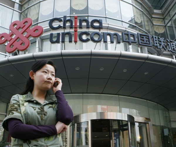 Mobile provider China Unicom opening app store this month