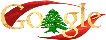 golden delicious 1 Google Celebrates Lebananese Independance Day