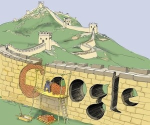 google great firewall e1288842296408 Googles Schmidt: Chinese Censorship of the Internet will Fail