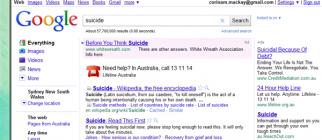 googless (Custom)