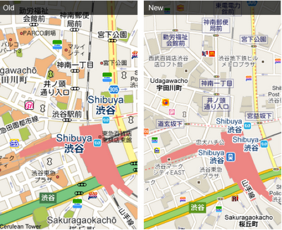 japan map 1 Google Maps Japan Gets A New Look