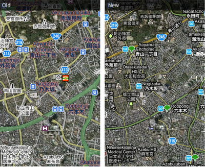 japan map 2 Google Maps Japan Gets A New Look