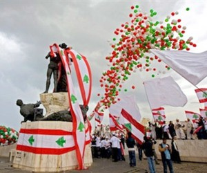 martyrs square 112207050931 300x250 Google Celebrates Lebananese Independance Day