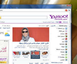 screenshot1 300x250 Yahoo! Sends MENA Users to Arabic Maktoob
