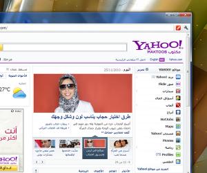screenshot1 300x250 Yahoo! Sends MENA Users to Arabic Maktoob