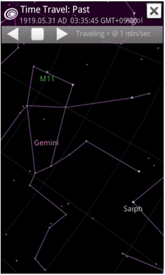 sky map blog post 1 Google Sky Map now lets you see star configurations in the past and future