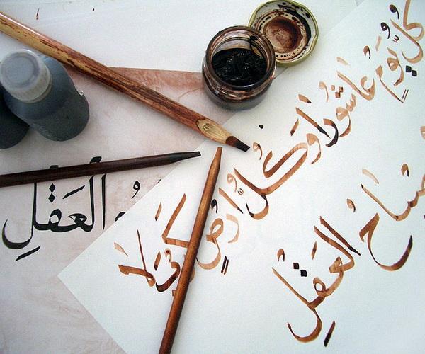 Winsoft launches etasmeem customizable arabic greeting cards arabic calligraphy m4hsunfo