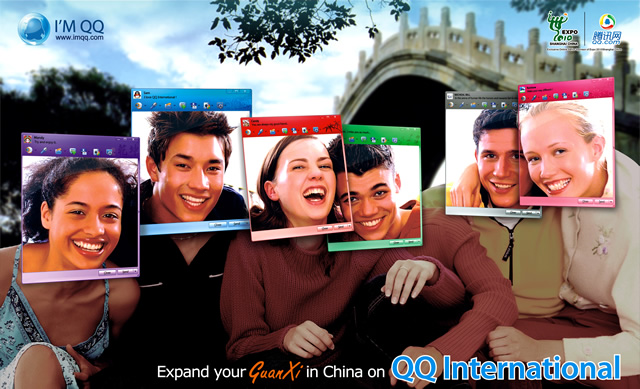QQi Poster Tencent QQ launches international IM v1.0; announces English language SNS